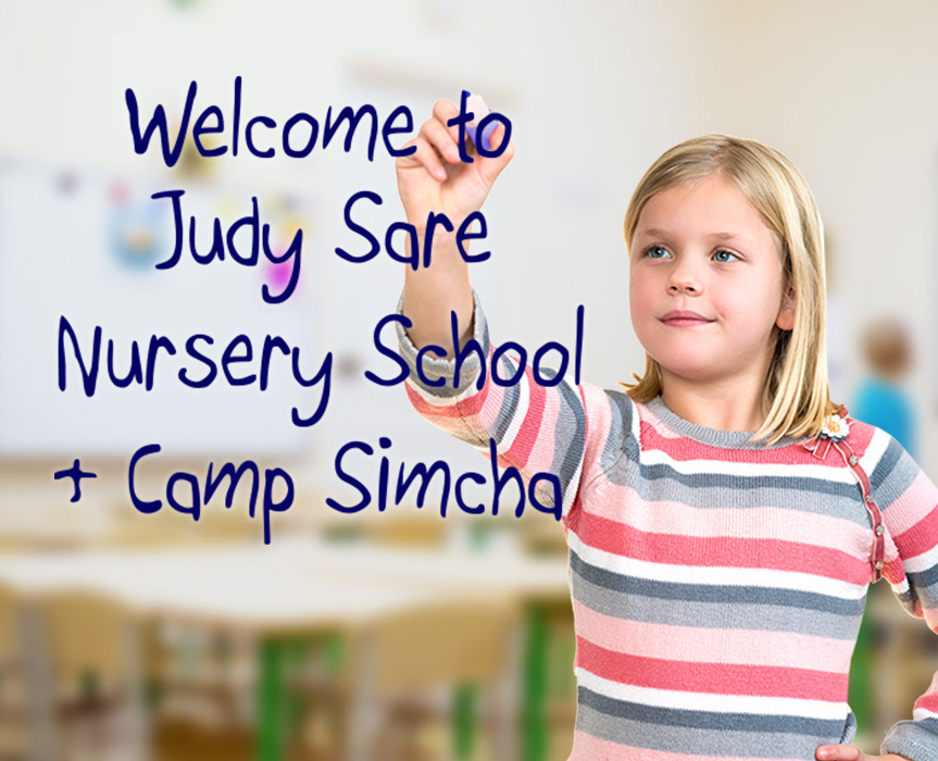 Welcome to Judy Sare Nursery School